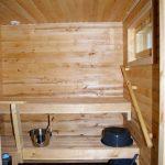 Kuikanranta - sauna